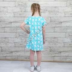 Платье Димия