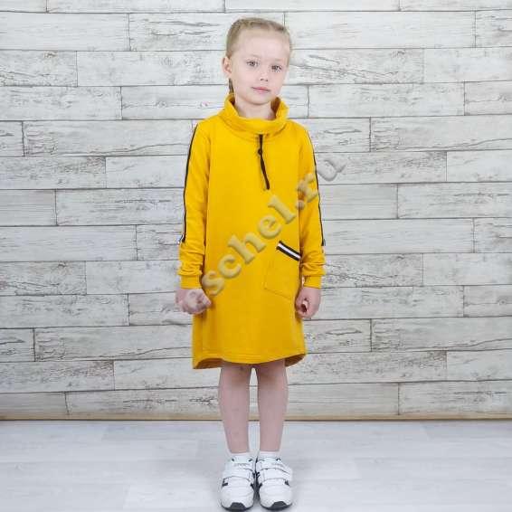 Спортивное платье с лампасами Либуша